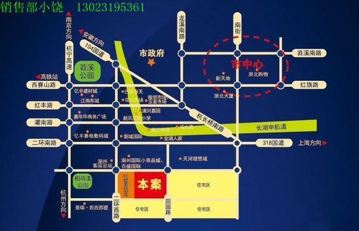 深圳到嘉兴高铁