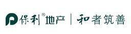 浙江保利房地产开发有限公司