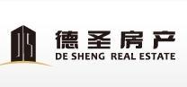 杭州德圣房地产开发有限公司